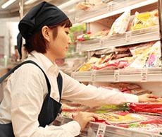 株式会社 99イチバ 都市型スーパー miniピアゴ 戸塚町店