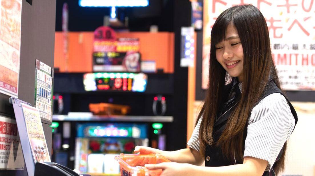 ≪青物横丁駅≫来社不要で電話登録OK♪日払い可☆遅番は時給1400円!