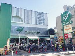 株式会社ココスナカムラ