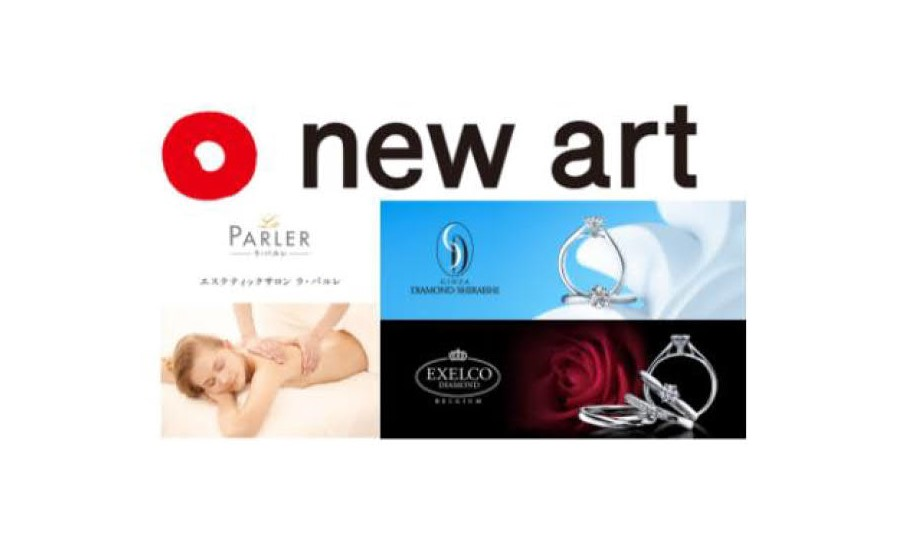 株式会社 NEW ART HOLDINGS