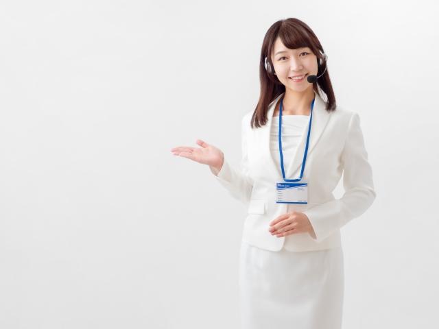 【内勤営業】正社員・⼀般職/未経験から活躍できる保険プランナー職 C