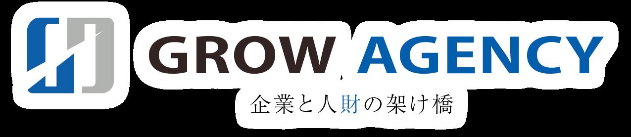 株式会社GROWAGENCY(グロウエージェンシー)