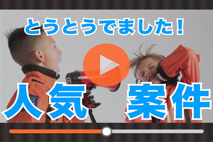 【月収27万円】【軽作業あり】即日勤務可能!!他で断られた人はウチヘ来てください…