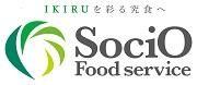 ソシオフードサービス株式会社