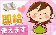 【笠間市東平】未経験OK!日払有♪週3勤務から始められる某スーパーでのレジスタッフ大募集!!