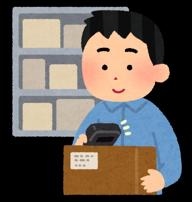 【摂津市】チルド商品のかんたん仕分け作業