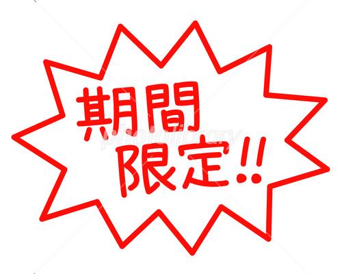 日払OK【淀駅】選べる時間♪シフト自由♪/JE1130T-12I