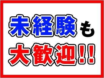 大阪大正区【日払◎】ゆっくりお昼からお仕事♪時間要相談/JE1028T-11AG