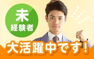 ◆糟屋郡篠栗町◆時給1200円!!日払い可♪人気の倉庫内作業0