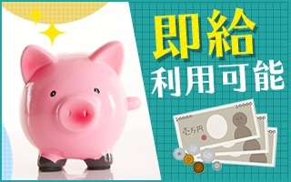 【舞浜】時給1210円!日払いOK!自由シフト!週3日以上のアパレル商品ピッキング・検品作業