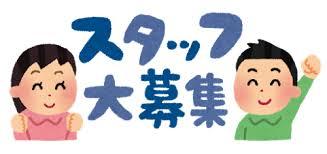 日払いOK!【八千代中央駅】週3~OK!高時給1200円!セールやイベントの電話発信・受信業務2