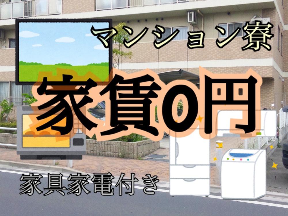 【日払いOK♪0円寮完備!】チョコレート工場で製造・梱包のお仕事♬