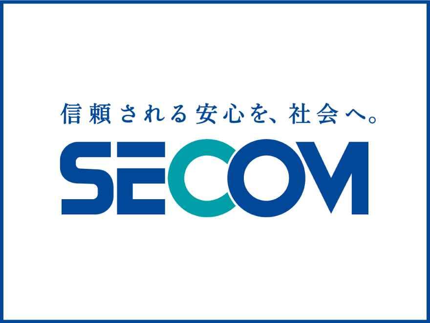 【セコム株式会社-大阪】一部上場の安定企業へ採用までのプロセスをCATSが担当します!