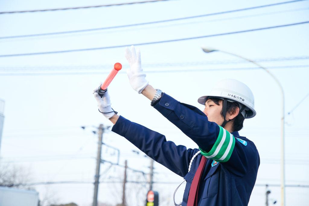 【入社祝金6万円】20代から80代まで活躍中!