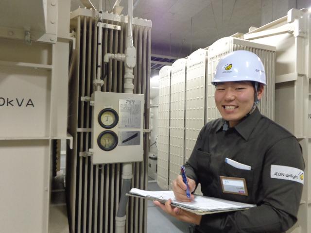 イオングループの商業施設をはじめ、各種公共施設などの施設管理業務 !!電気工事士の資格や電気主任技術者、建築物環境衛生管理技術者の資格を活かせます!!
