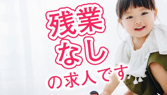 【新潟県新潟市東区】 《直接雇用♪》  ・即日から勤務可能♪ ・時給850円~1000円 ・無料駐車場完備 ・1日6時間!9:00~16:00♪ ・エプロンの貸し出しあり ・アスカスタッフも働いています!