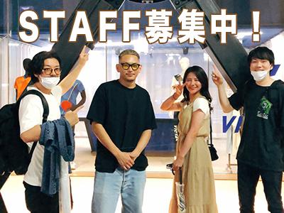 【渋谷/ホール】渋谷のカフェバーガーで新メンバー募集!