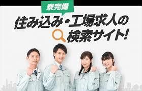 株式会社HOPE(現場の応援団)
