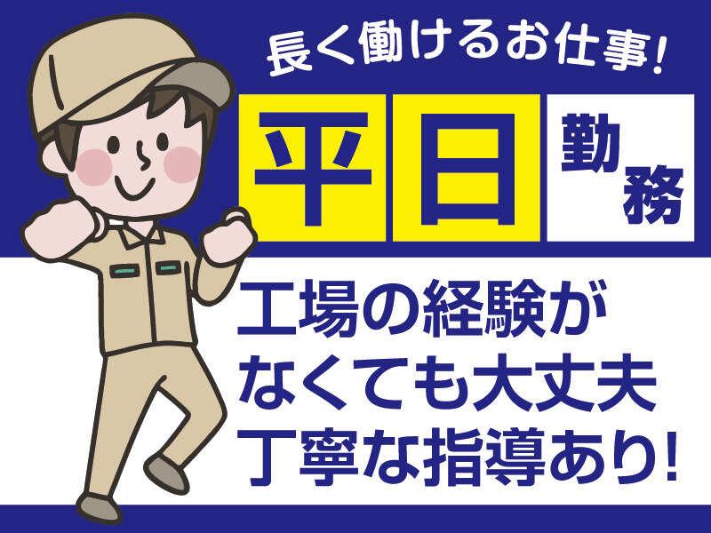 京都府京都市伏見区淀での工場の原料調合、機会オペレーター