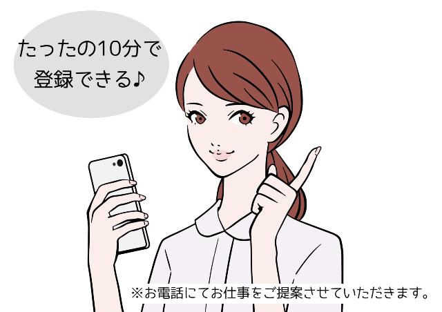 \『京成幕張駅』から徒歩6分/介護付有料老人ホームで働く看護師/派遣/tky0705aa