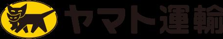 ヤマト運輸株式会社