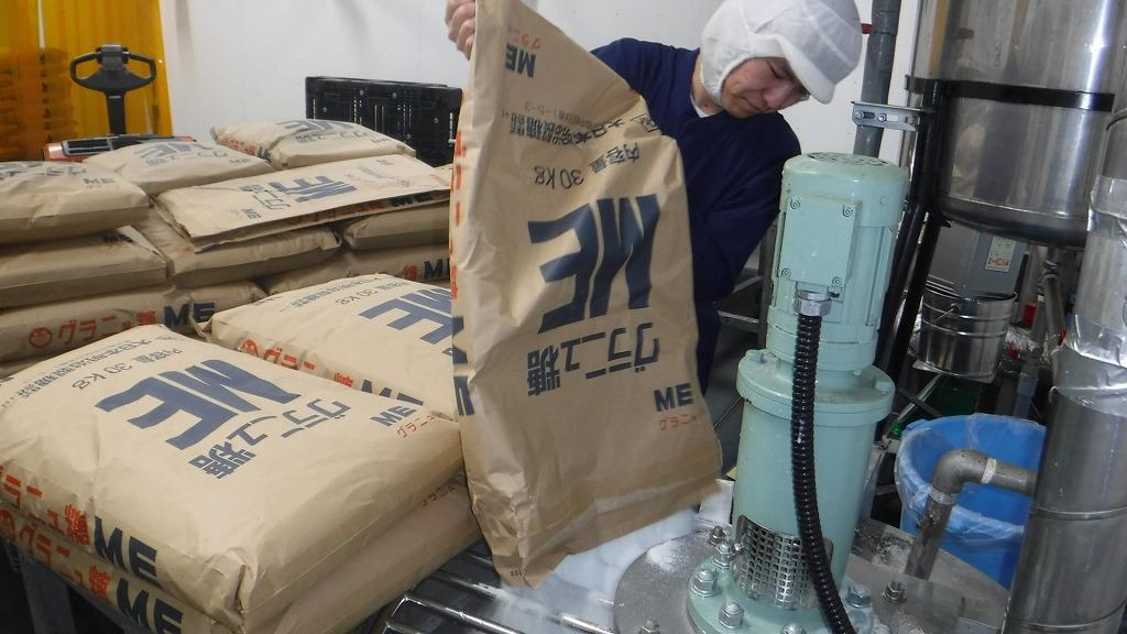 【経験者優遇】鹿屋市にある芋けんぴ製造工場での製造スタッフのお仕事です