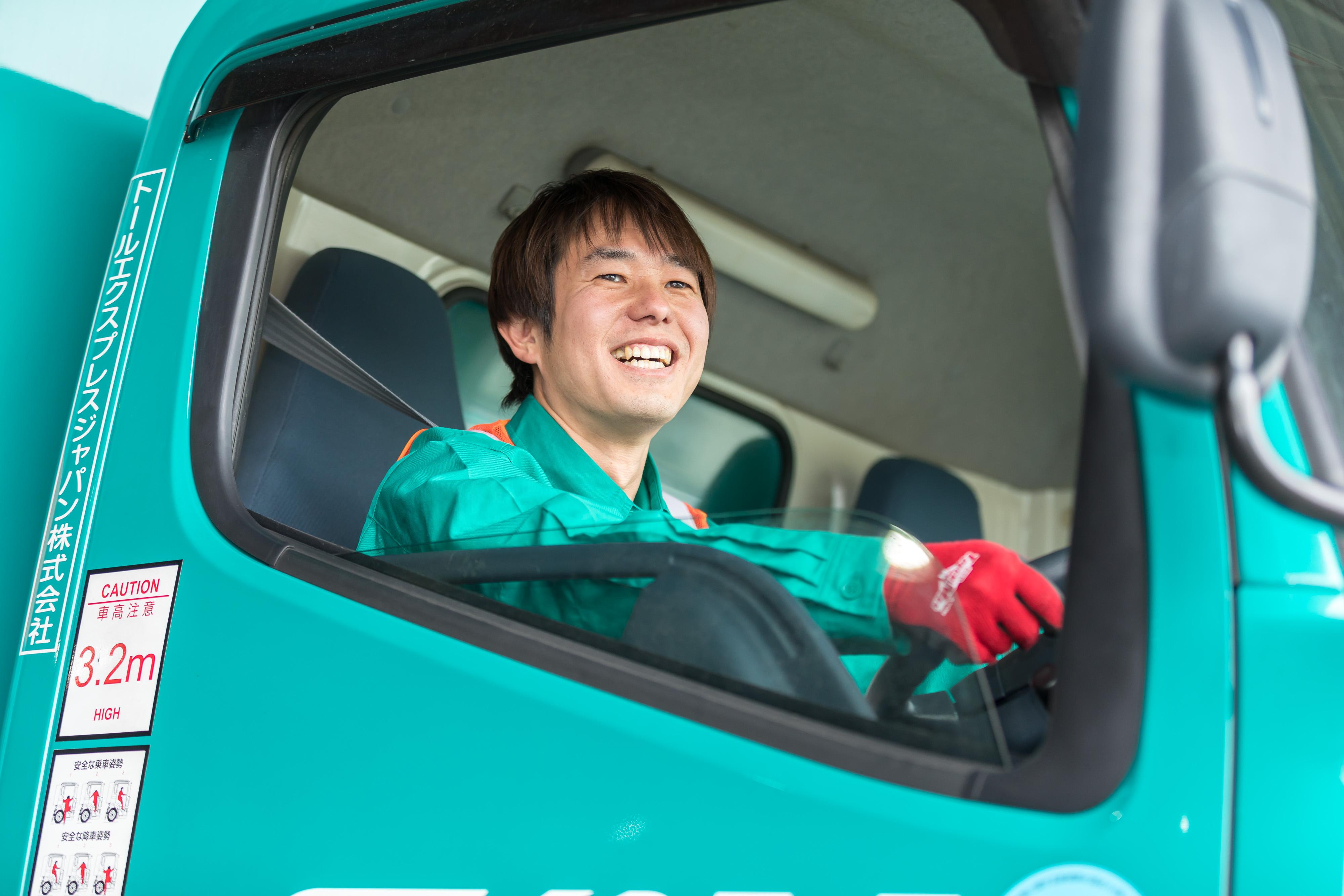 日本郵政グループのトールで大型トラックドライバー募集!