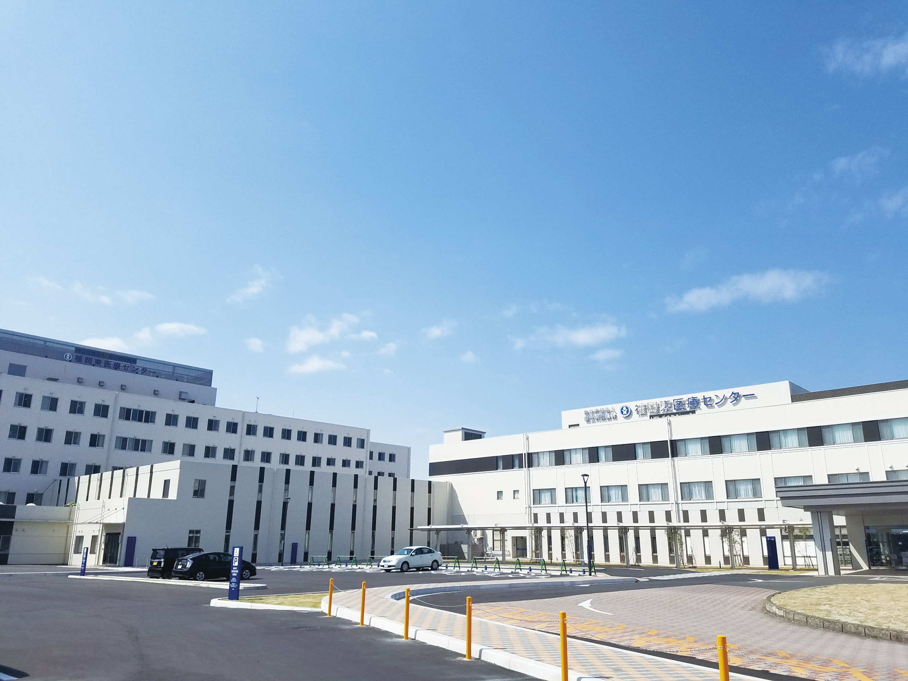 独立行政法人国立病院機構福岡東医療センター