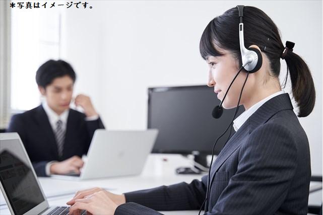 【弥富  飛島エリア】事務デビュー!PCスキル不問 未経験OK 高時給1,250円 電話応対メイン
