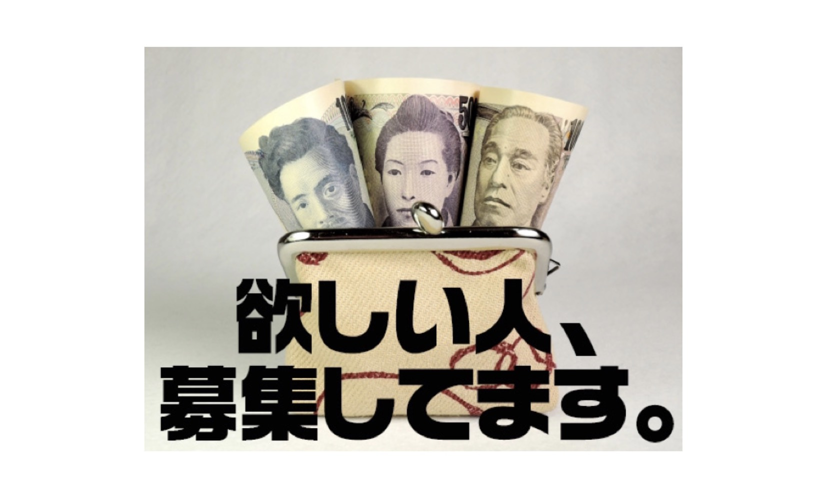 【軽作業】最大月収29万円も★ガッツリ働きたい方へ!未経験/日払いOK◎20代~50代まで幅広く活躍中!