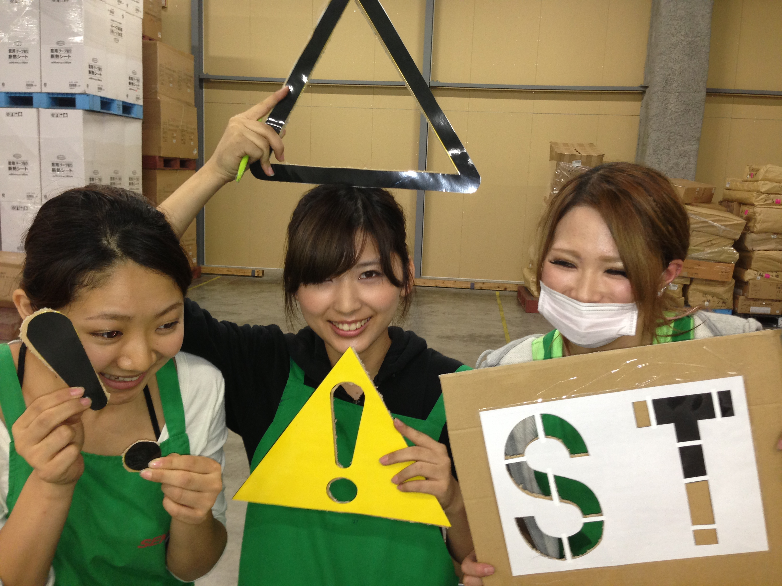 S-TAFF株式会社