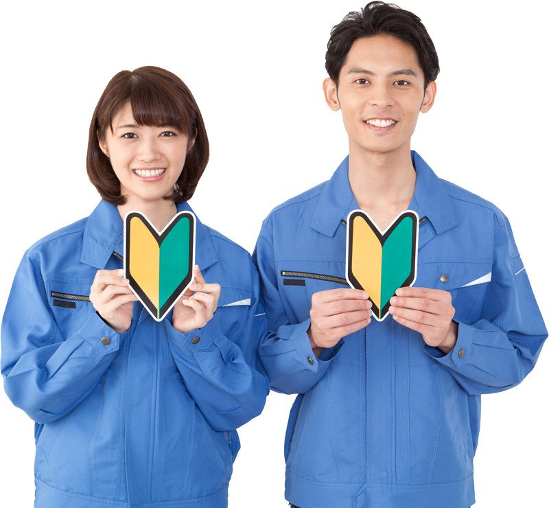 【木幡駅すぐ!】時給1200円!食堂有!電子部品製造のお仕事