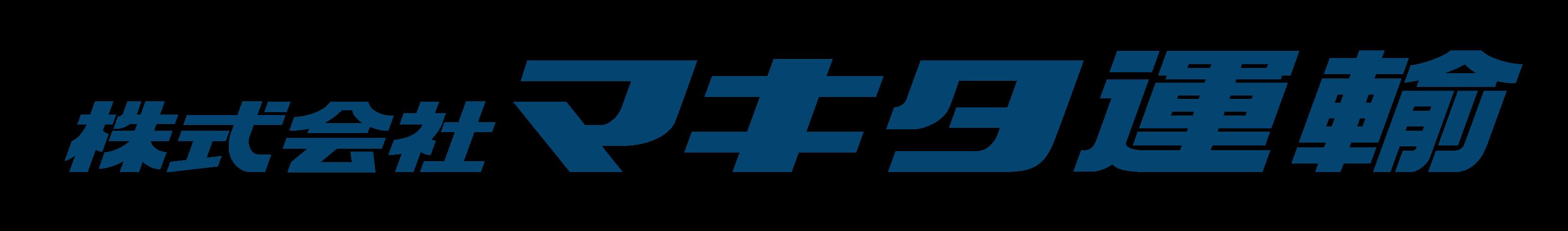 株式会社マキタ運輸