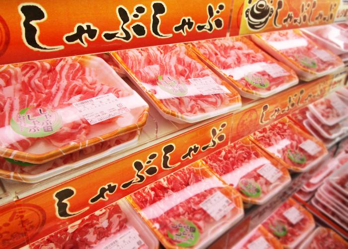 ホームストア 輪西店 食肉 パート・アルバイト採用情報です | 4926