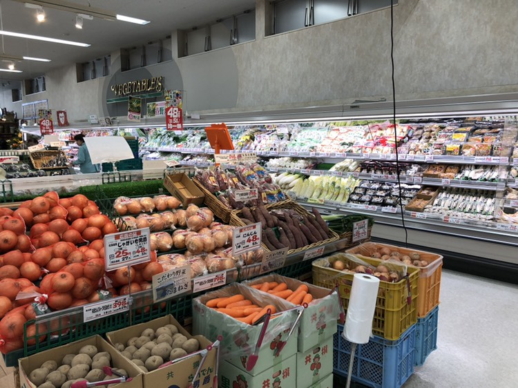 ビッグハウス 花川店 青果 パート・アルバイト採用情報です | 366
