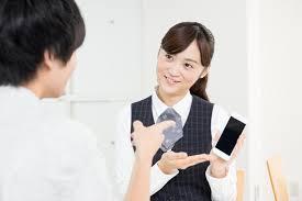 【経験者優遇】【高時給】携帯ショップ 接客スタッフ【OB・OG大歓迎】