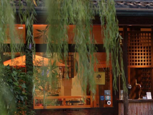 \城崎温泉 小規模旅館/【就業満足度◎】人気旅館でリゾートバイト!