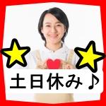岡崎市 特別養護老人ホームクオーレ 看護職/正社員_202104081533