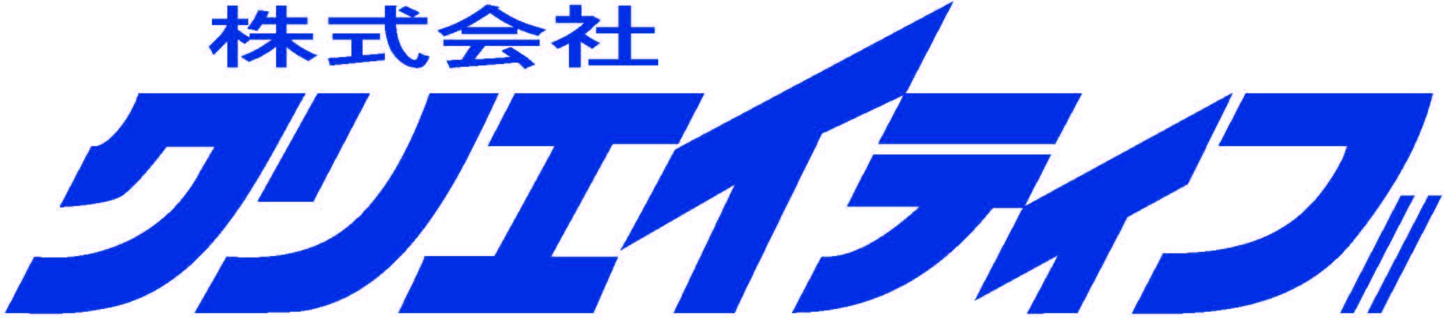 株式会社クリエイティブ 東京支店