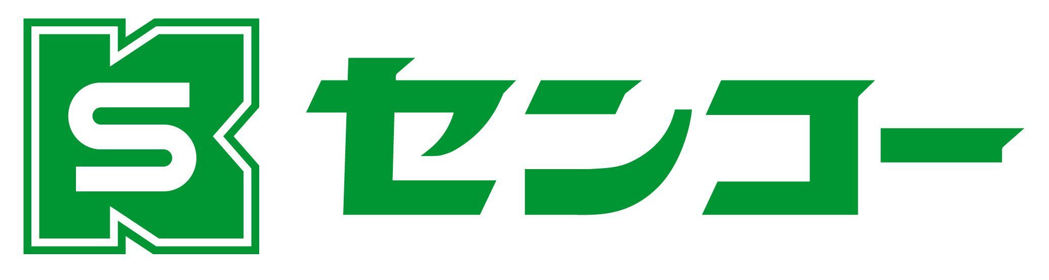 関越センコーロジ株式会社