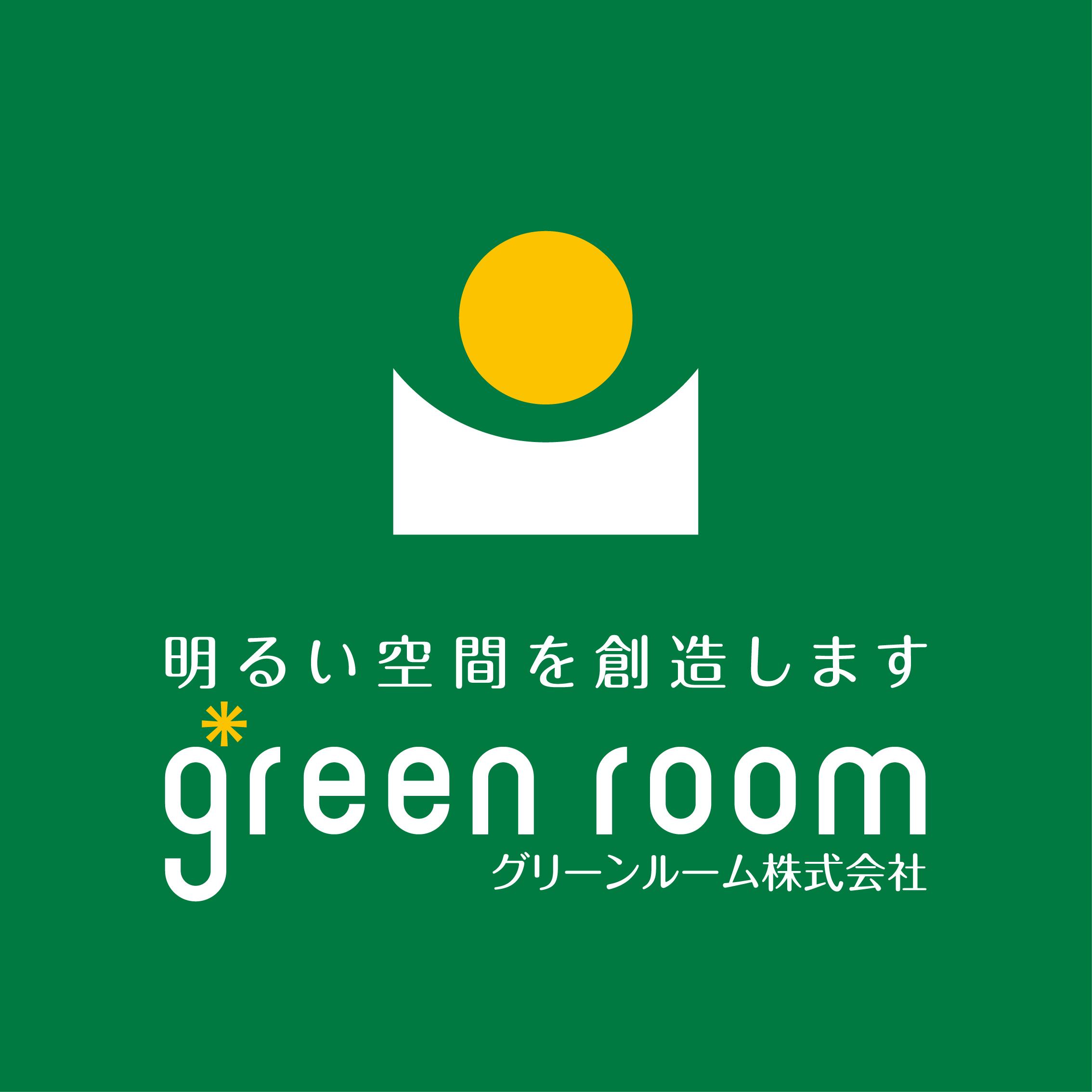 Green-Room株式会社