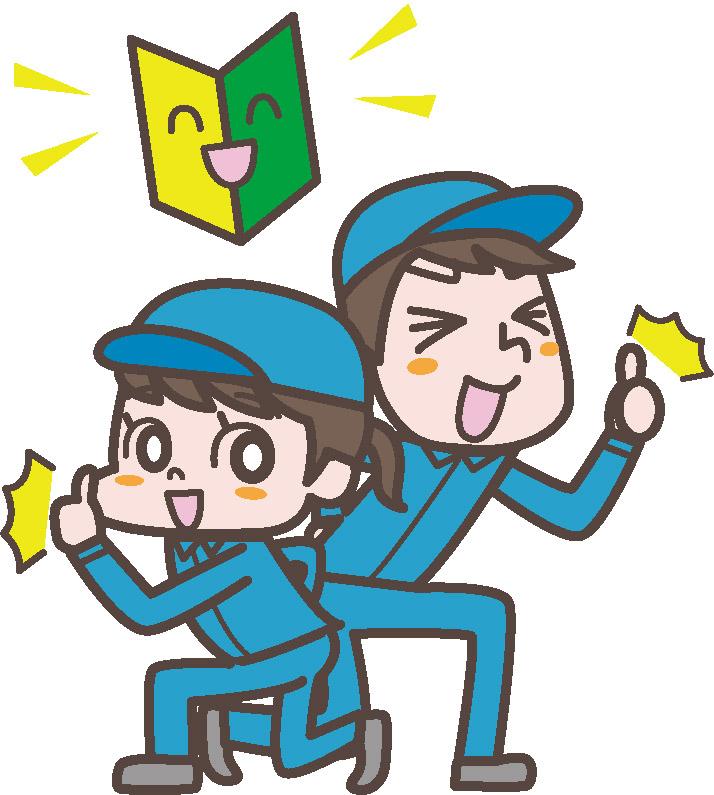 【土日祝休み/週払いOK】住宅用軽量部品の加工・組立業務◎日勤専属jo