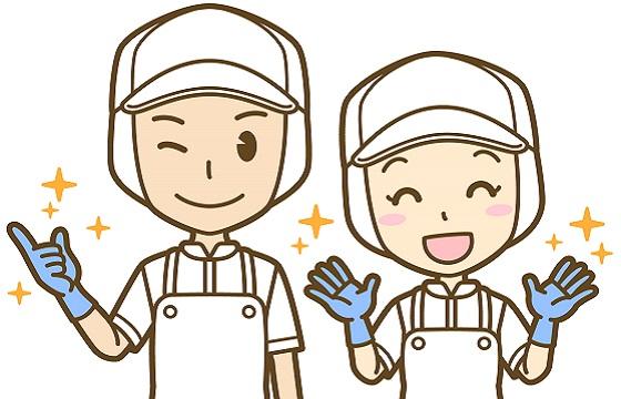 【高時給】人気の工場での食品製造!簡単!土日祝休み/未経験歓迎/