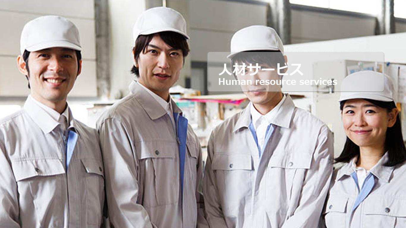大津電子株式会社