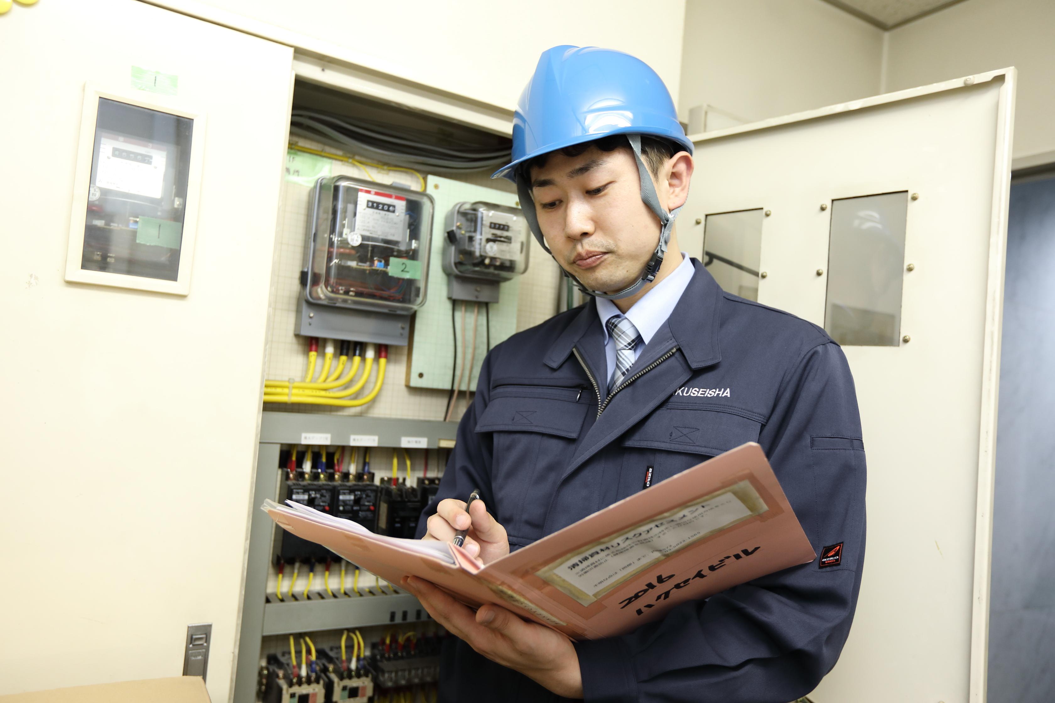 イオングループ/社員登用有/未経験者歓迎/商業施設 設備管理スタッフ-121