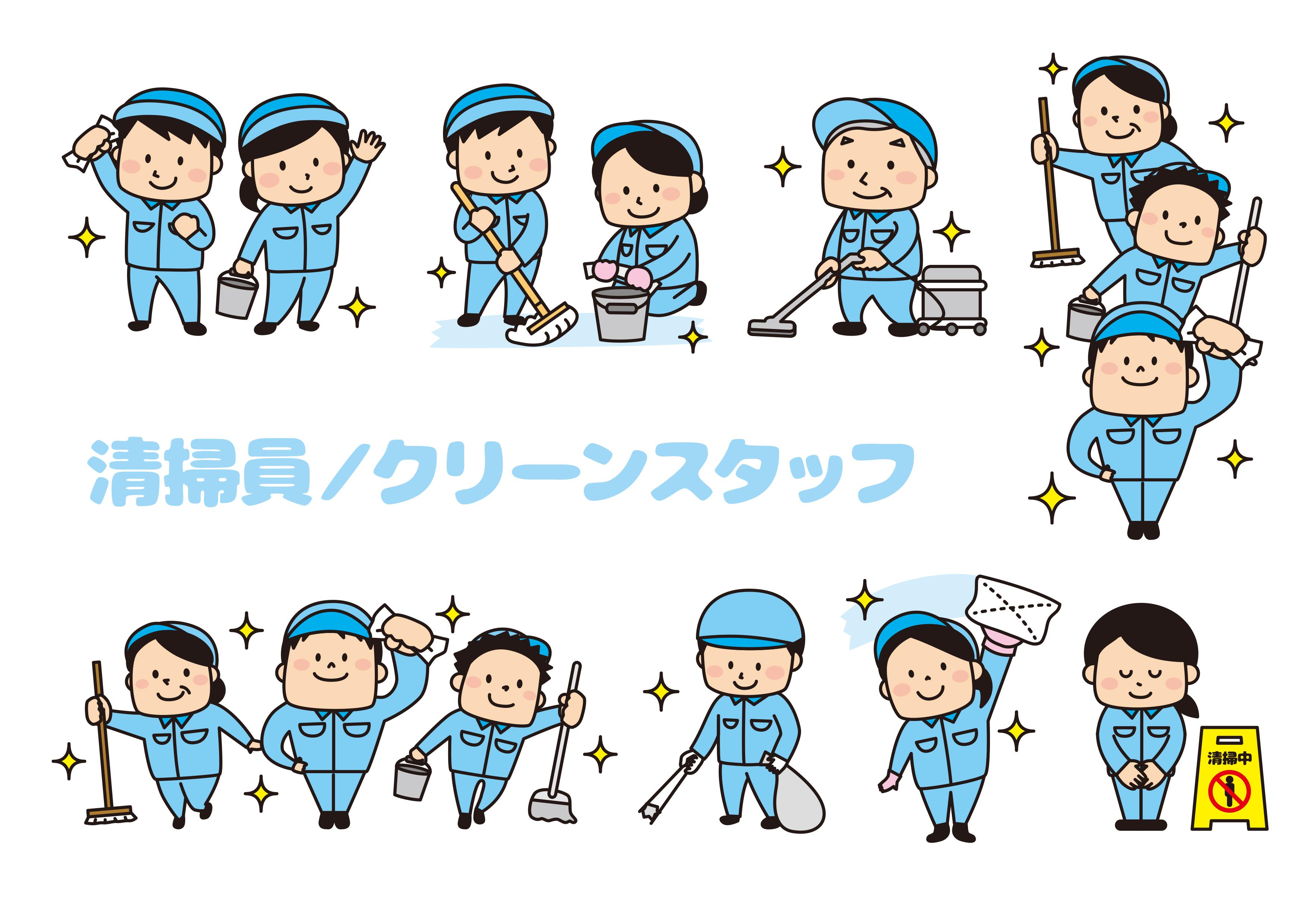 イオングループ/シニア活躍/未経験者歓迎/週2からOK/オフィスビル 清掃-1233スタッフ