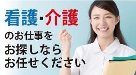 株式会社ライフジャパン
