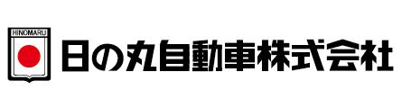日の丸自動車株式会社