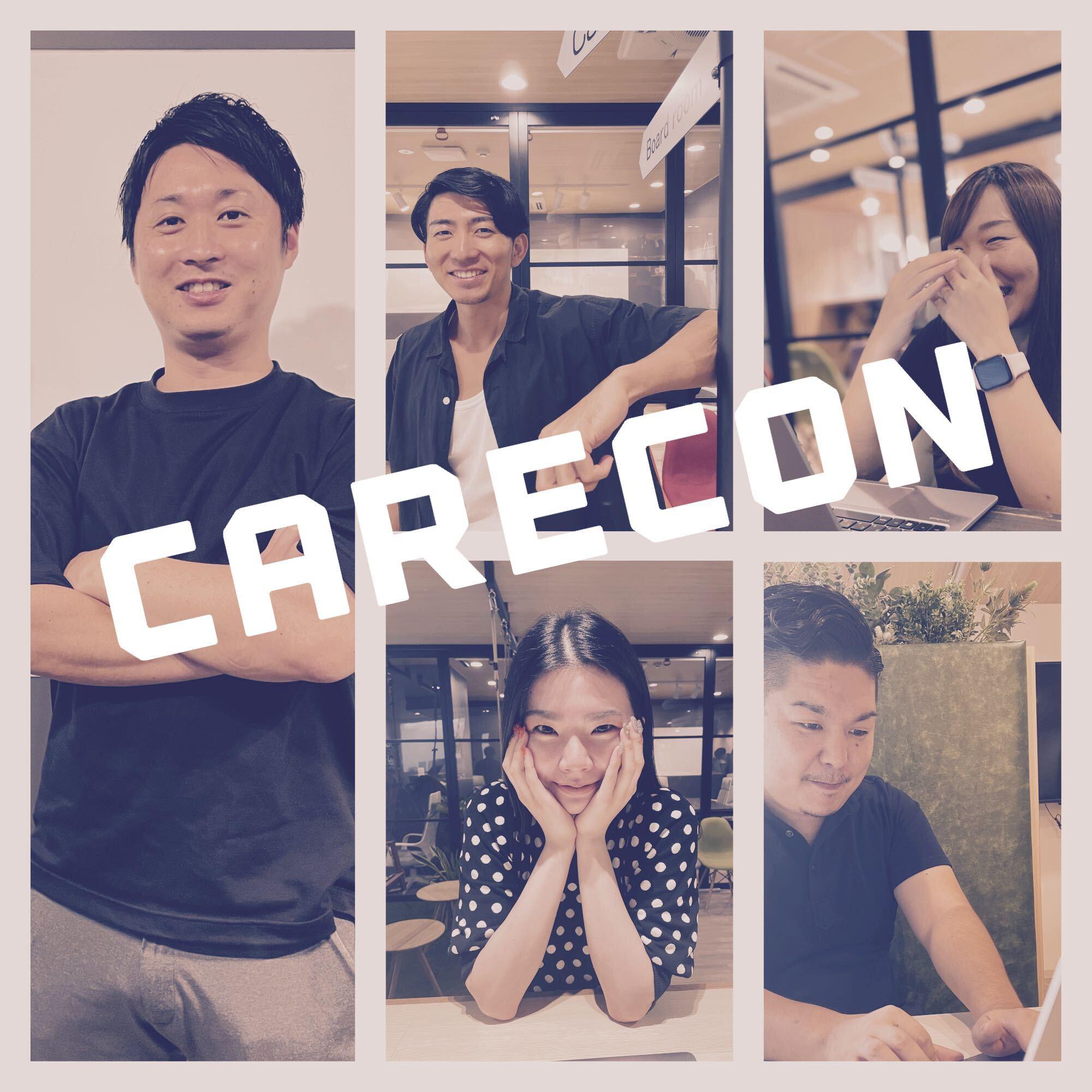 株式会社Carecon
