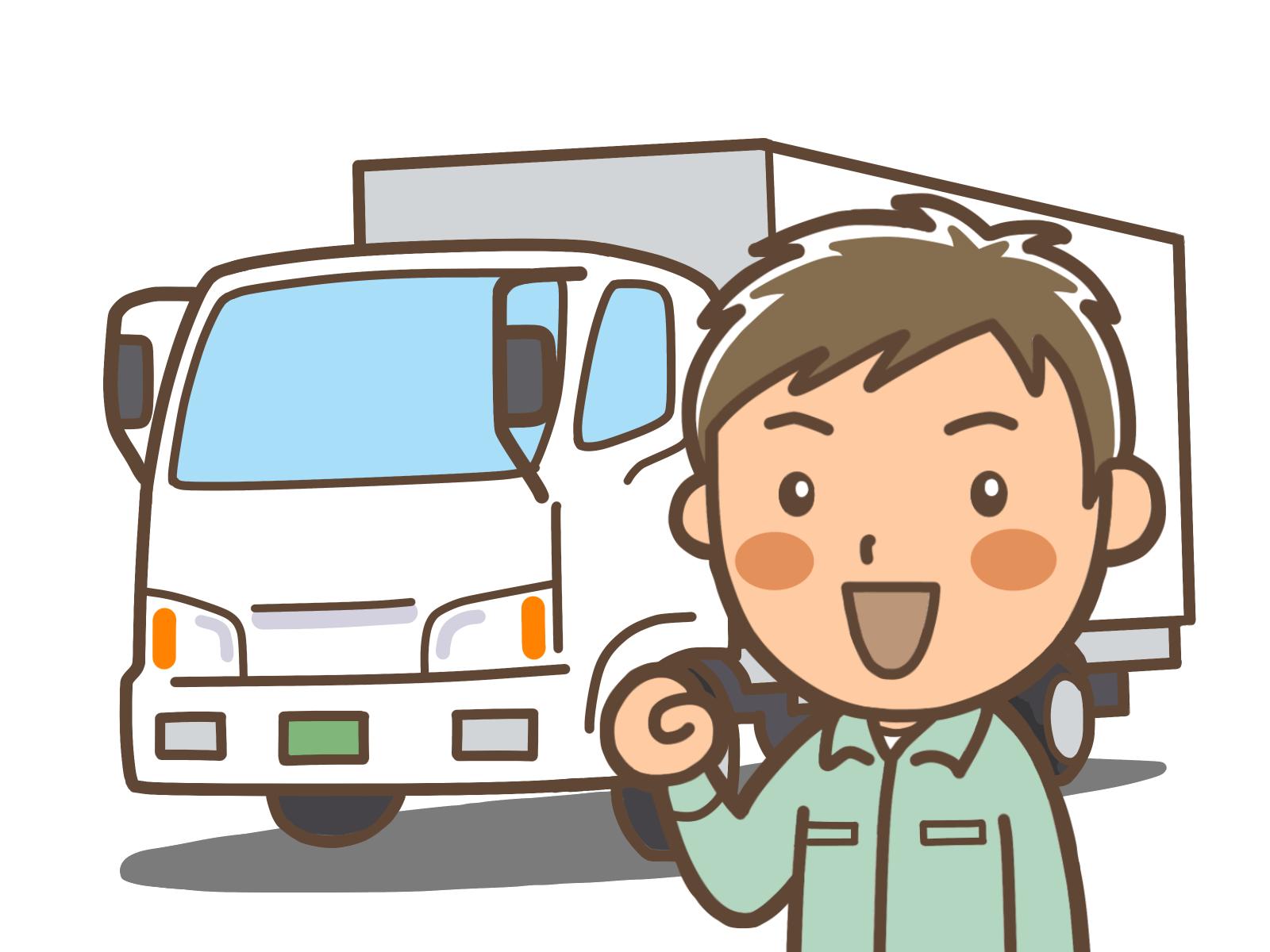【未経験大歓迎・学歴不問】引越しドライバー